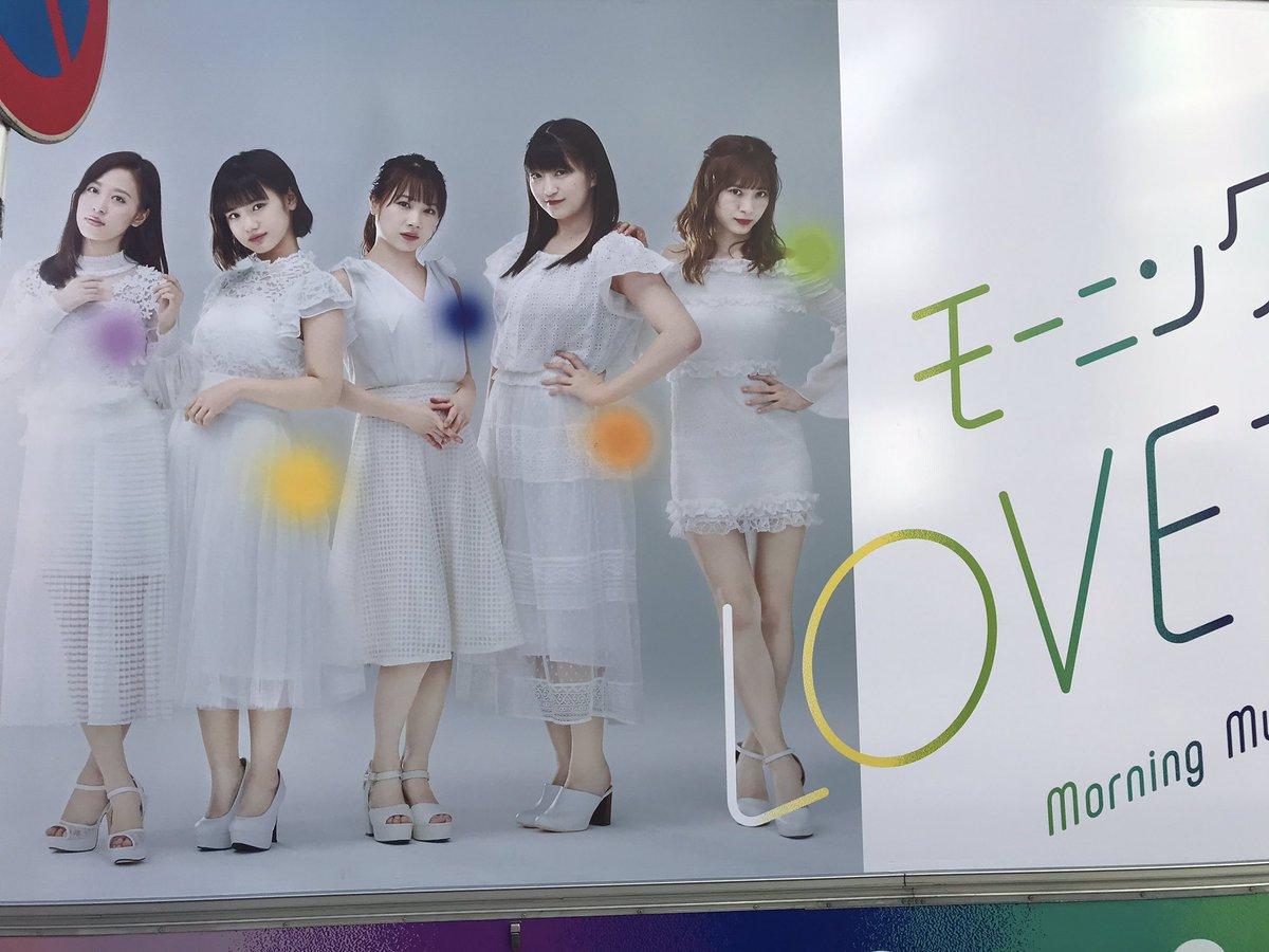 小川麻琴「モーニング娘。新メンバーオーディション、皆様よろしくお願い致します」