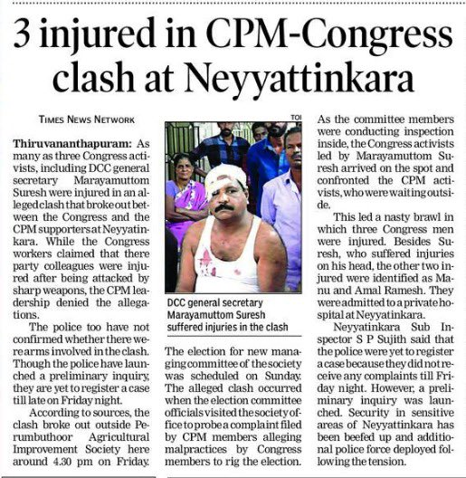 """The unbridled violence of CPM workers, this time in Neyyattinkara, shows how much Kerala politics has been degraded by their ideology of """"prevail at any price"""".  Goondaism is not politics. I wish my friend Marayamuttam Suresh a speedy recovery from the injuries inflicted on him."""