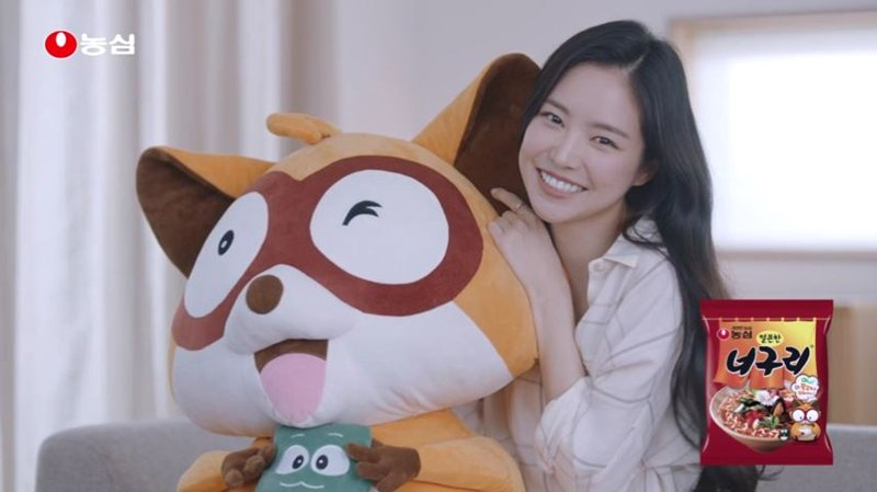 A Pink's Na-Eun chosen as the adorable new model for 'Neoguri' ramen https://t.co/hW8FOfWMyF