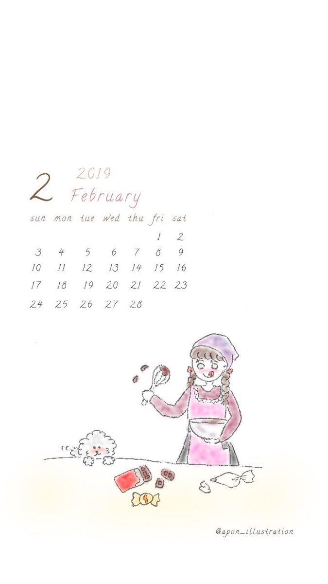 2月のカレンダー待受できました🙏 拾ってどうぞ😌💕💕 #イラスト #イラスト待受 #カレンダー待受