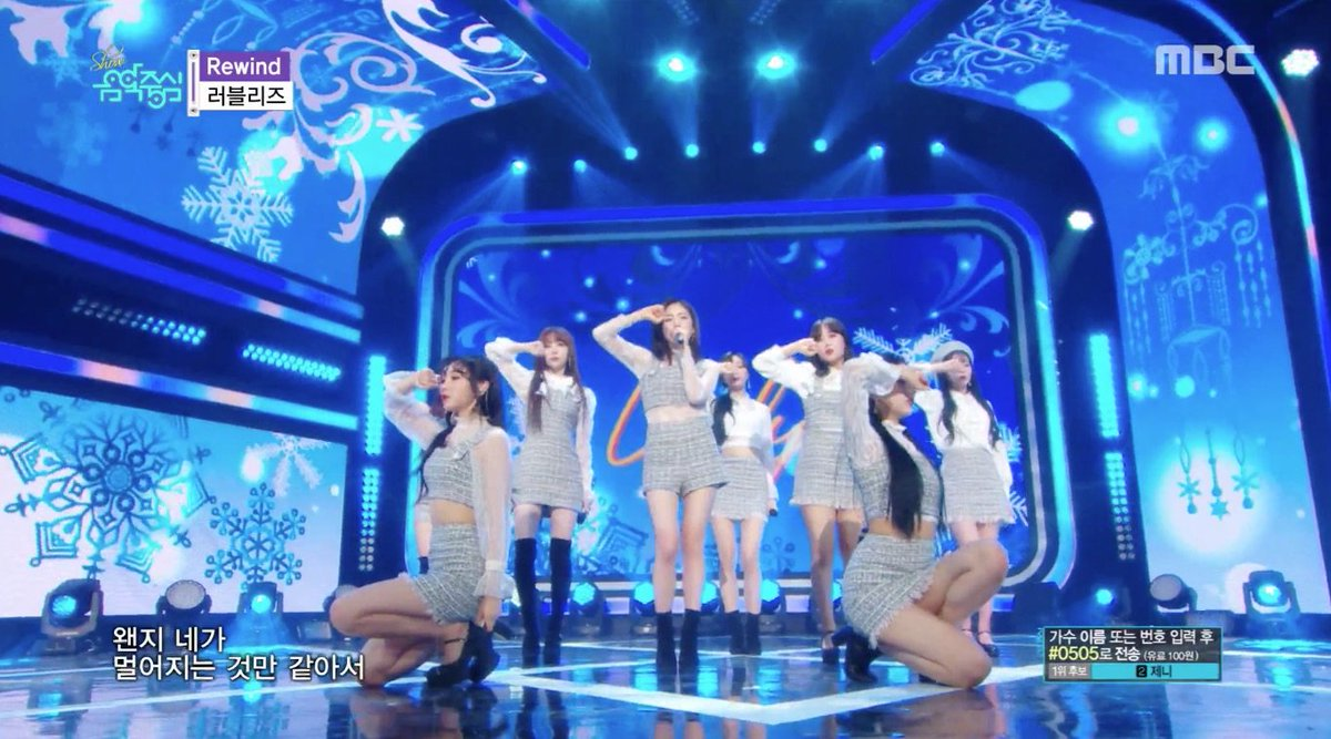 WATCH: #Lovelyz Performs 'Rewind' On 'Music Core' https://t.co/PgnROczENJ https://t.co/t72HUOxGTo