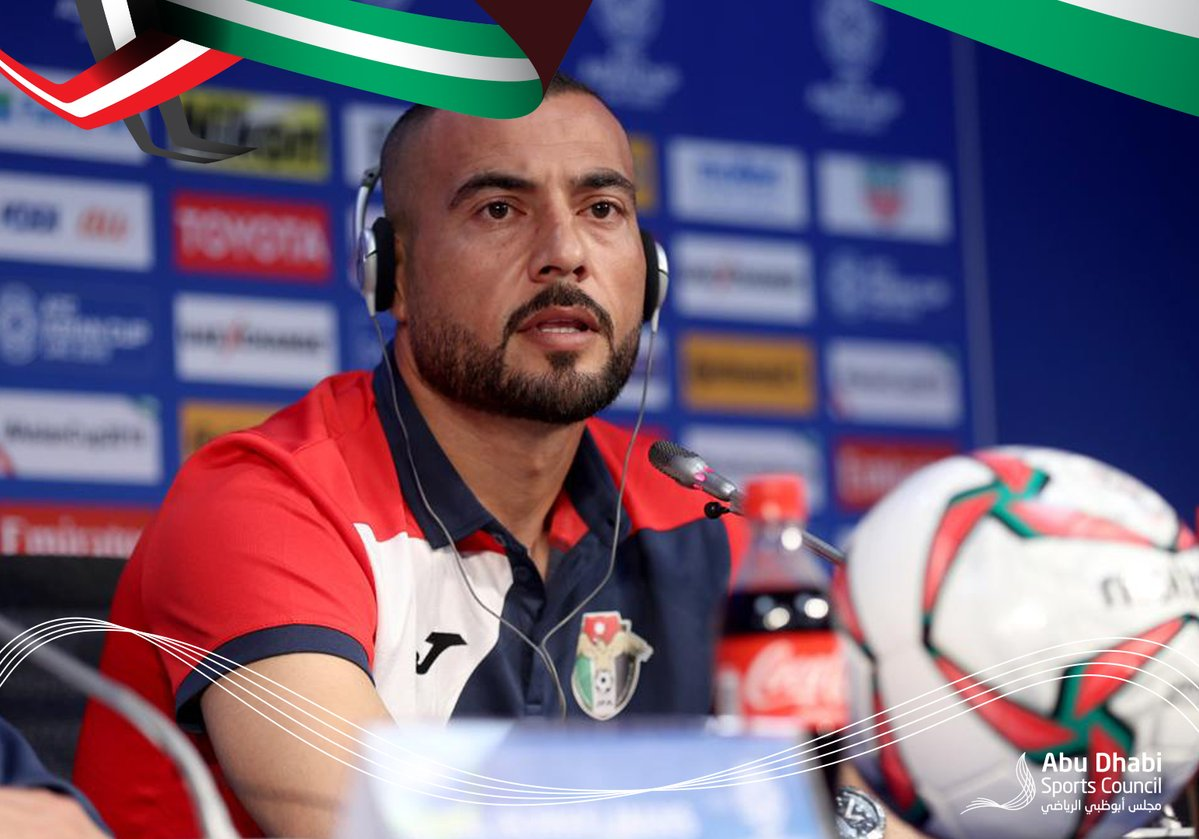 AFC #AsianCup UAE 2019  #Jordan National Team Press Conference...  Amer Shafi: We respect the opponent but we are sure of our abilities to win the match and move forward and make our fans happy.  #AsianCup2019 #bringingasiatogether