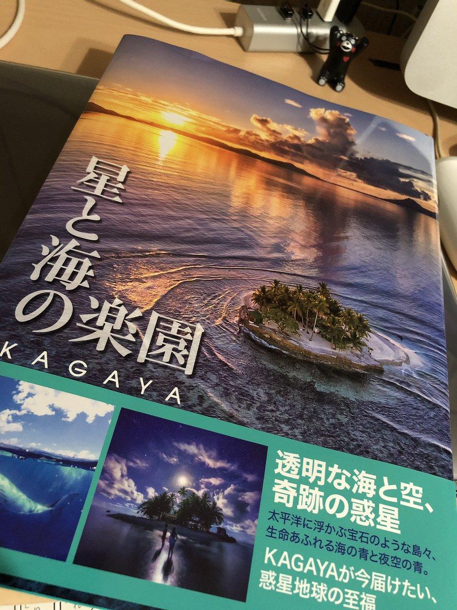星と海の楽園に関する画像3
