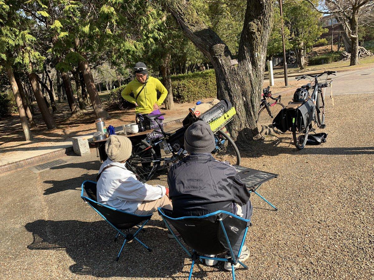 水曜日(1/16)に、自転車で日本1周する西川昌徳さんに会いました。 日本1周中、各地でコーヒーを淹れて様々な方とお話をして回っていました。 ちょうどタイミング良く会うことができ良かったです。 皆さんは、日本1周してる方と話す機会はありますか?  #西川昌徳 #日本1周