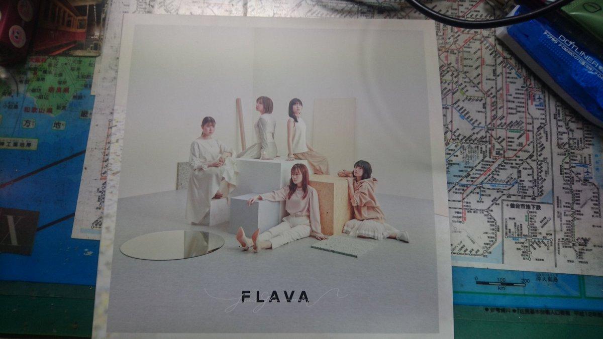 FLAVAに関する画像5