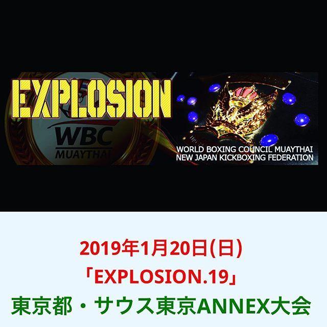 NJKF's photo on #explosion