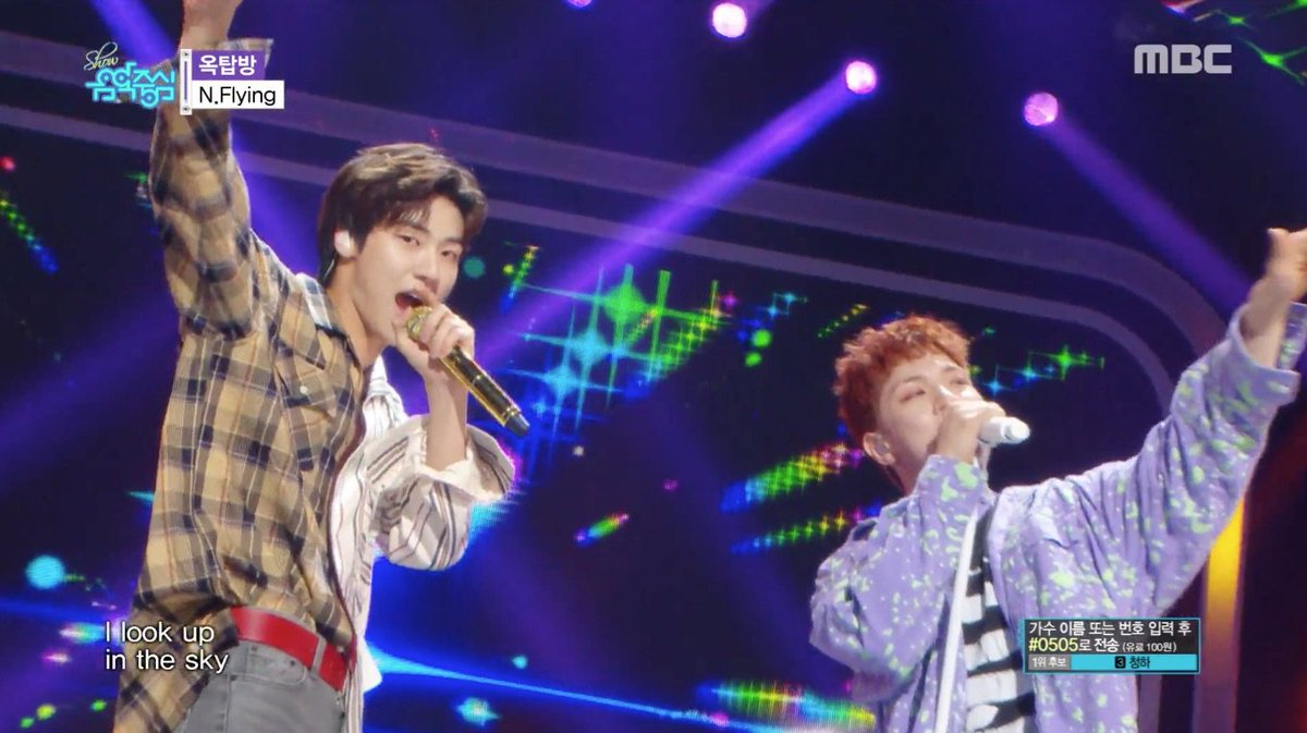 WATCH: #NFlying Performs 'Rooftop' On 'Music Core' https://t.co/PgnROczENJ https://t.co/smZPYvTtLH