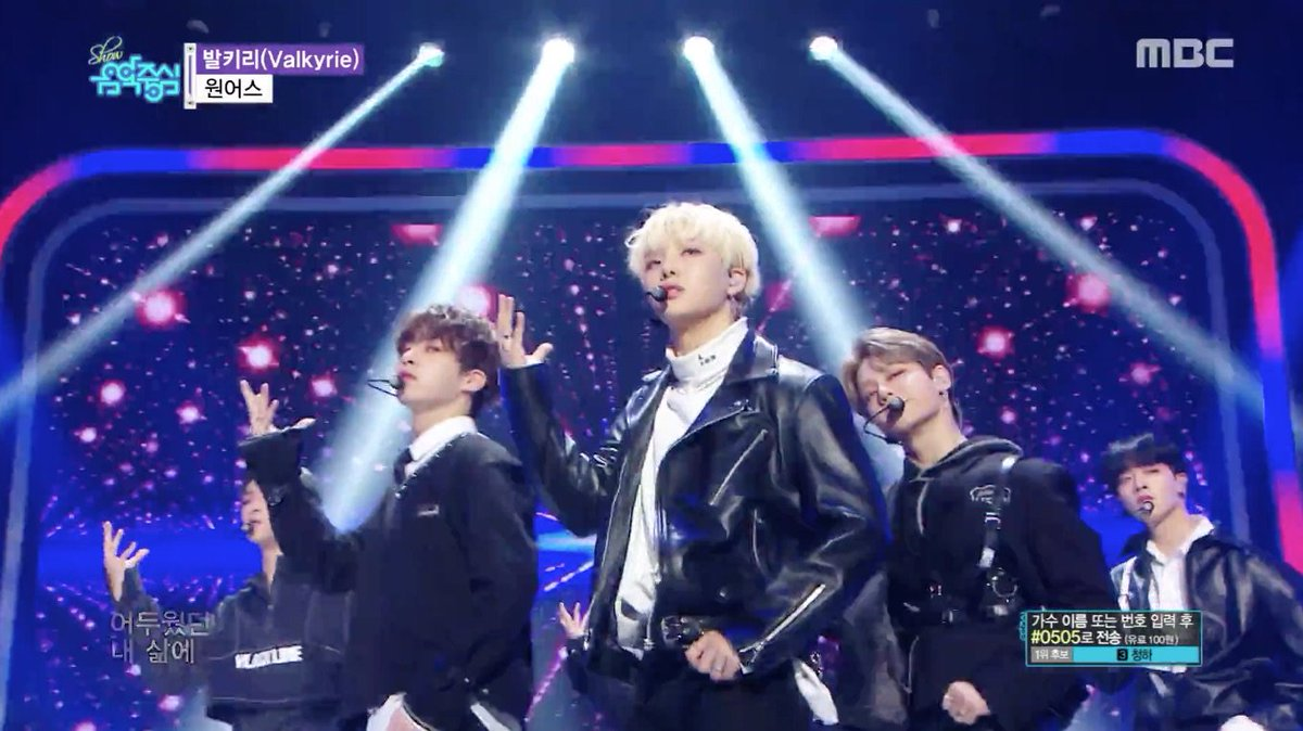 WATCH: #ONEUS Performs 'Valkyrie' On 'Music Core' https://t.co/PgnROczENJ https://t.co/sN9pkCEUuM