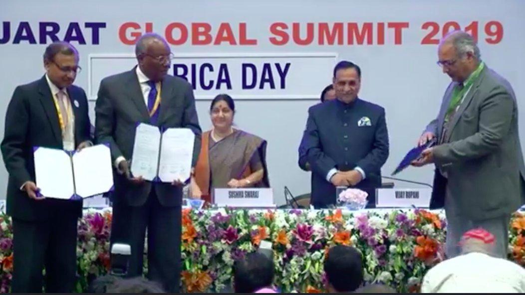 વાયબ્રન્ટ ગુજરાત ગ્લોબલ સમિટમાં સૌ પ્રથમ વખત 'આફ્રિકા ડે'ની ઐતિહાસિક ઉજવણી