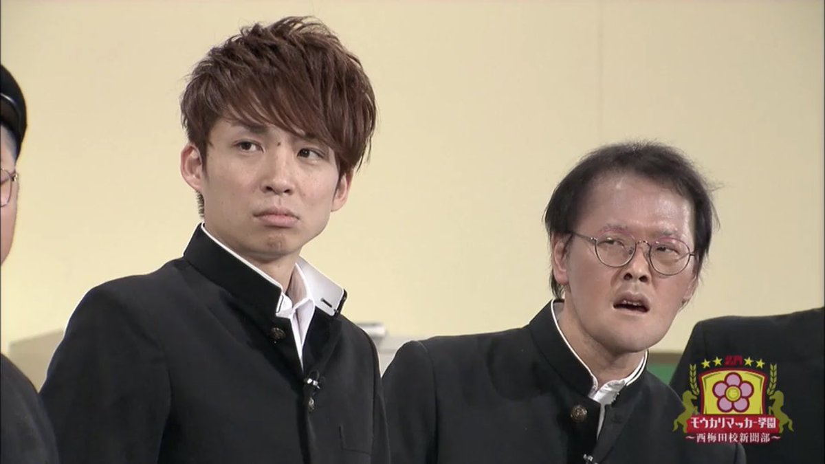 一瞬、小田さんの話を聞く稲ちゃんの顔がめっちゃお腹抱えて笑ってしまった🤣🤣 https://t.co/LWCMgB4POd