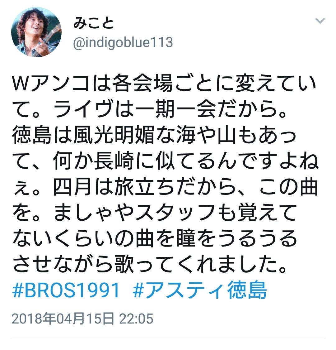 みこと's photo on #福のラジオ