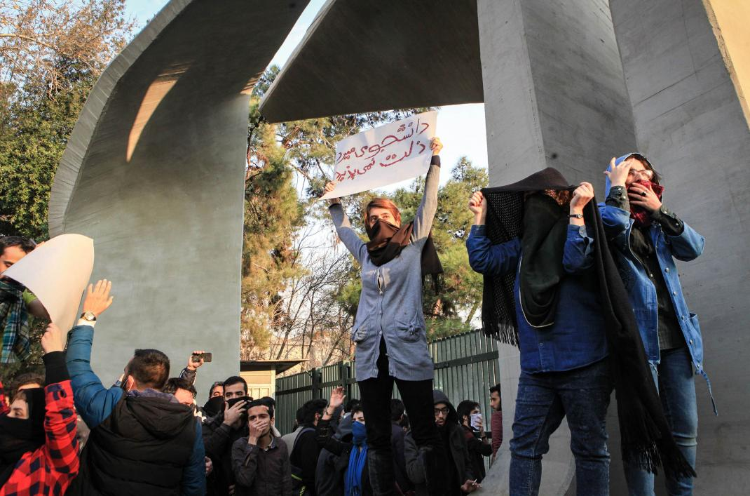 Iran: Unrelenting Repression https://t.co/AePwGcOMum #Rights2019