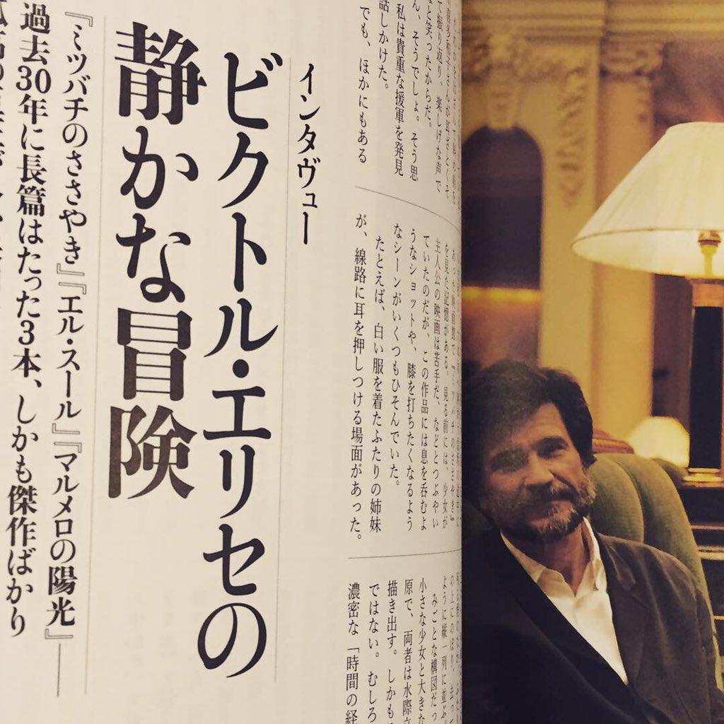 """古書くさかんむり على تويتر: """"芸術新潮2004年8月号【スペインの歓び ..."""