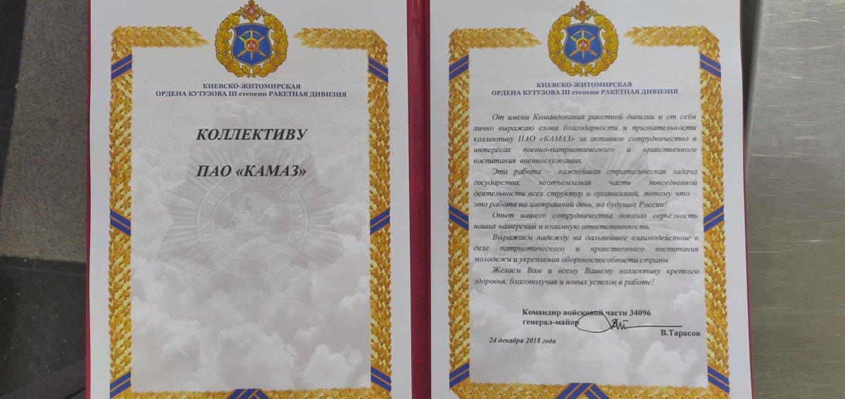 Как писать письмо отказ от гражданства молдовы