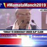 #MamataManch2019 Twitter Photo