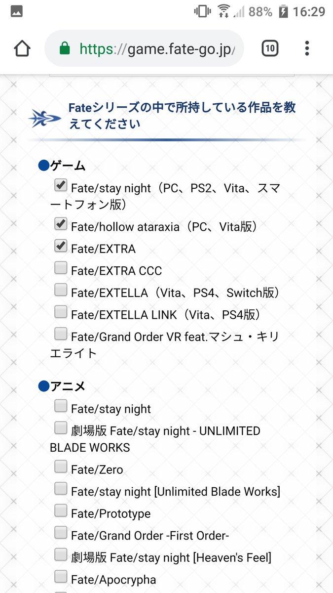 Fate/UC存在消されちゃってる…俺達がゲーセンでプレイしていたあれはFateではなかった…??