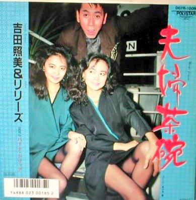 teruaki(Tーモンキーマジック)'s photo on #親父熱愛