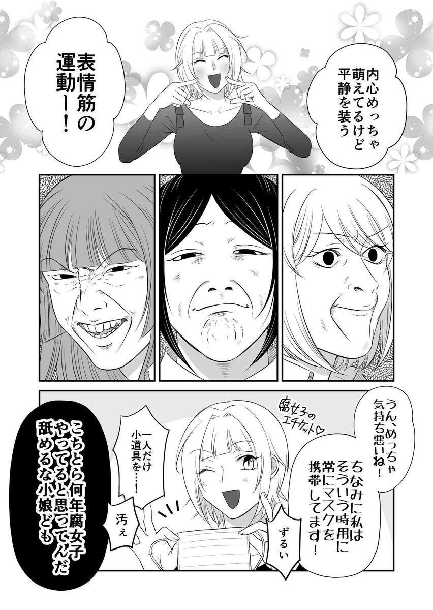 奥田 薫さんの投稿画像
