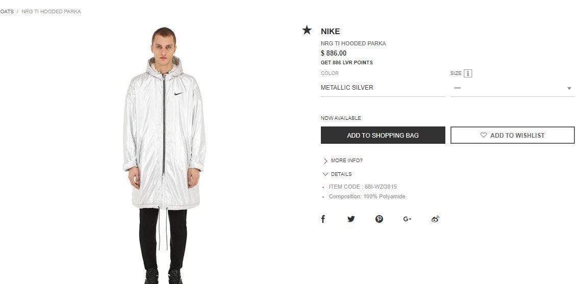 fog x nike hoodie