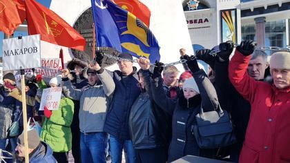 В Южно-Сахалинске прошел народный сход «За Курилы», запрещенный властями На площади Победы в Южно-Сахалинске, у подножия Мемориала павшим воинам при освобождении юга Сахалина и Курильских островов в 1945 году, состоялся народный сход в защиту территор... Фото