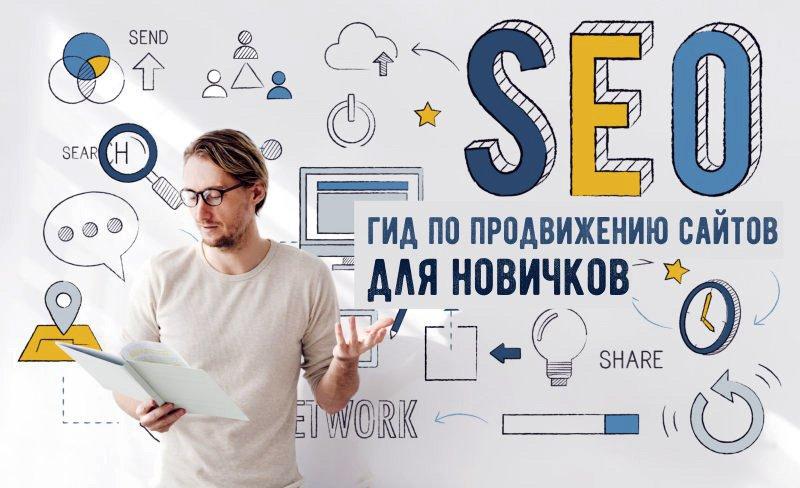 Seo продвижение сайтов в самаре строительная компания пулэкспресс официальный сайт