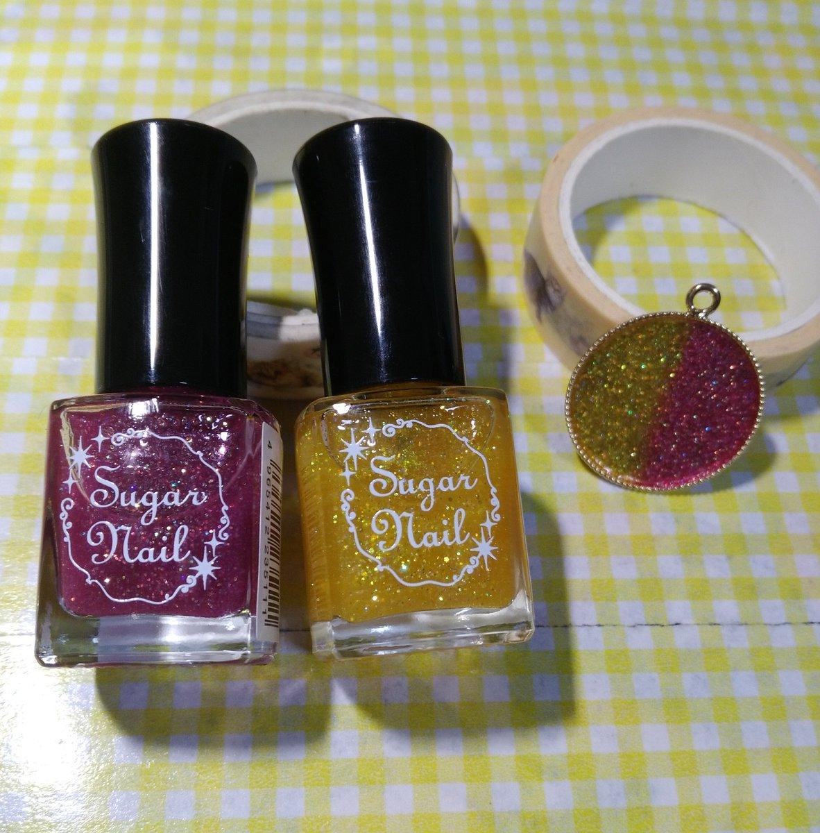 test ツイッターメディア - キャンドゥで購入したネイル! 黄色が「パパイヤグミ」、紫色が「プレーングミ」って名前です! キラキラしてて、色も綺麗!  駄菓子屋に売ってたグミを思い出した…(´-`).。oO #ネイル #キャンドゥ https://t.co/UNnLat55sd