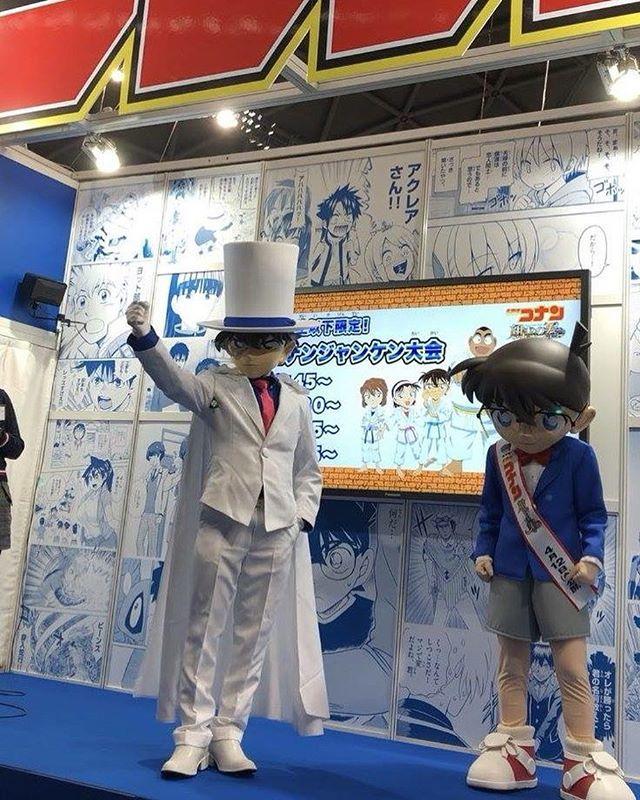 Detective Conan - Movie 23 : Sunday/Conan at WHF Credits