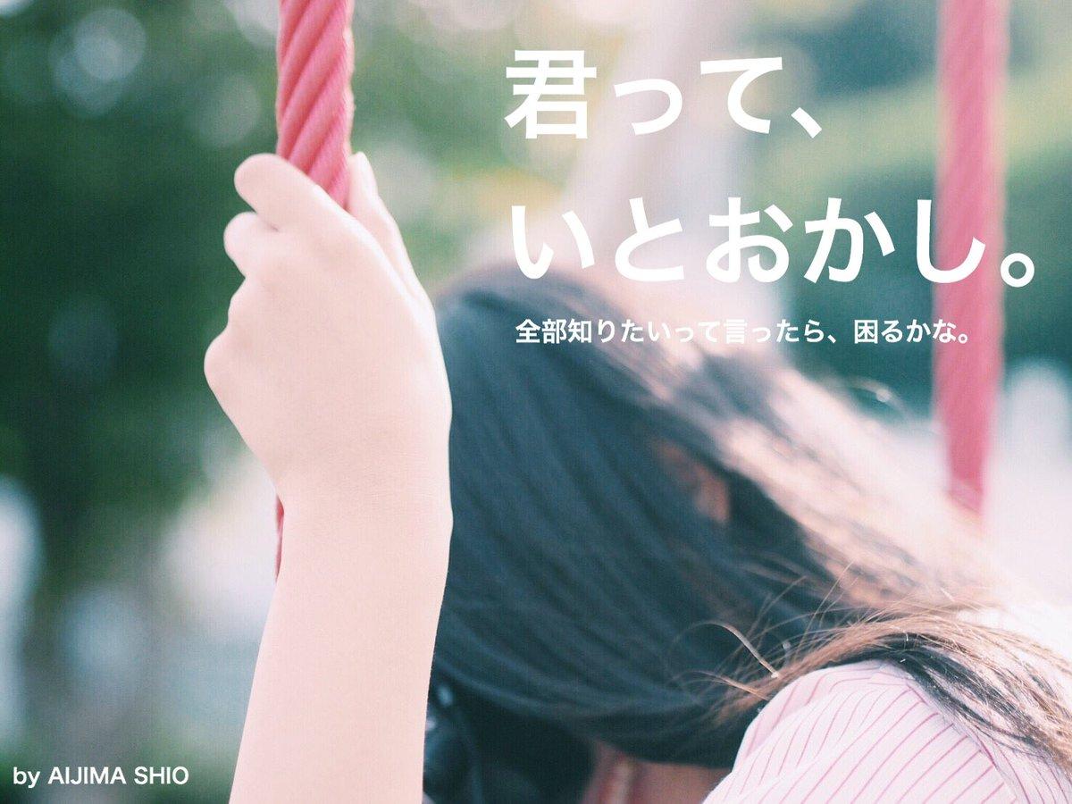 いとおかしの意味 いとおかしの意味は?枕草子の原文とわかりやすい現代語訳もあり