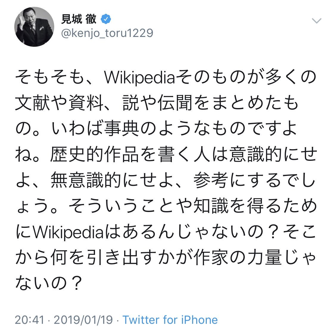 RT @ryuryukyu: 出版社のトップが著作権を守る意識ゼロってすごくないですか https://t.co/FmPQ7HB7jV