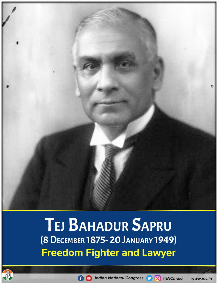 Tej Bahadur Sapru was a prominent Indian freedom fighter, lawyer and politician. He was a key figure in India's struggle for independence, helping draft the Indian Constitution.