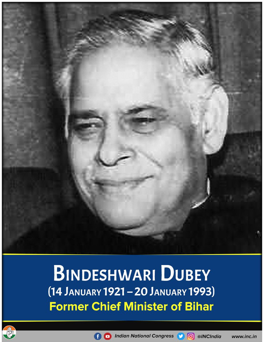 Bindeshwari Dubey was a freedom fighter, trade unionist and politician who served as Chief Minister of Bihar. We honour him today for his contributions to India.