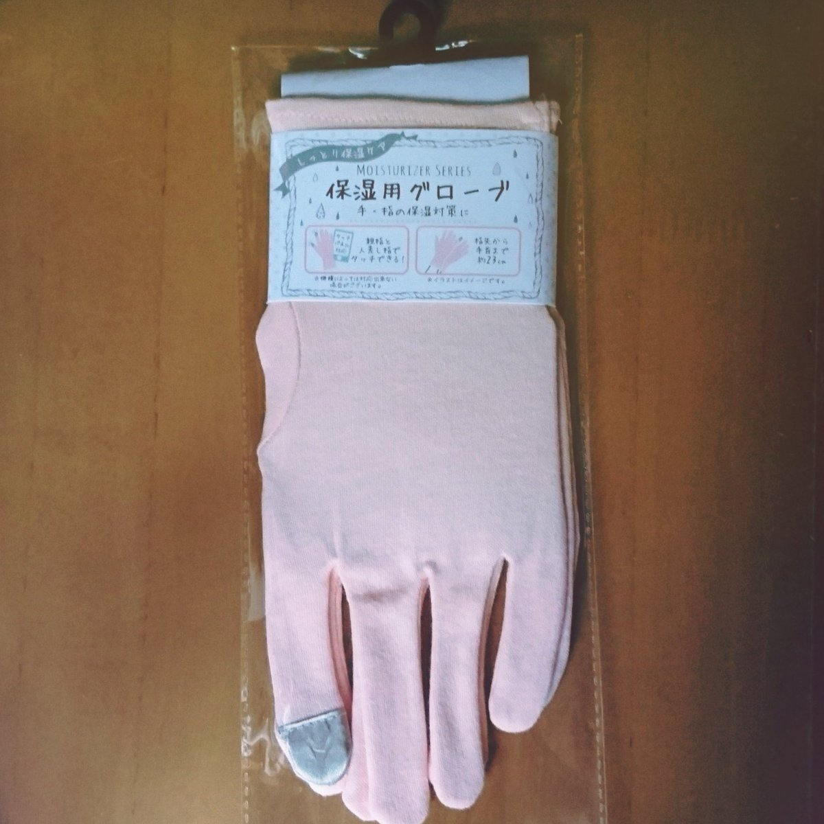 test ツイッターメディア - #キャンドゥ #保湿用グローブ 寝る前にベビーオイルとハンドクリームとヒビケア塗ってこれ付ける。最強。 寝ながらスマホもいじれる。最高。 https://t.co/kA3lOz8S9W