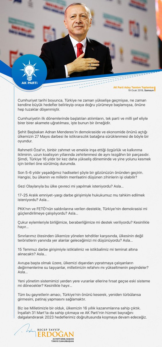 31 Mart'ta milletimizin kazanımlarına sahip çıkmaya ve AK Parti'nin hizmet bayrağını dalgalandırarak 2023 hedeflerimiz doğrultusunda koşmaya devam edeceğiz.