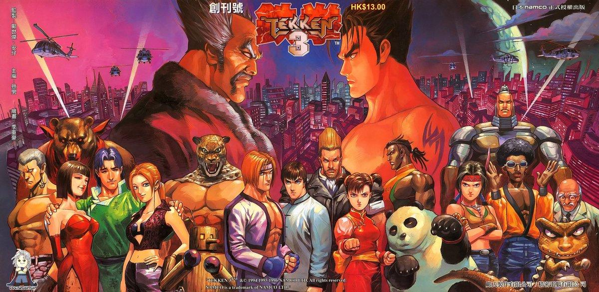 """天 Fighters Generation on Twitter: """"🔥 Rare Hong Kong TEKKEN 3 comic artwork  from 1996. Long Live TEKKEN. #Tekken #鉄拳 #Tekken7 #鉄拳7 #Tekken3 #PS1  #PlayStationClassic #FGC @Harada_TEKKEN… https://t.co/UOzfSmUKx3"""""""