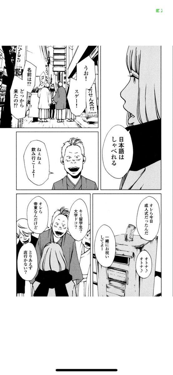 の wiki クロエ 流儀 クロエ【VT】