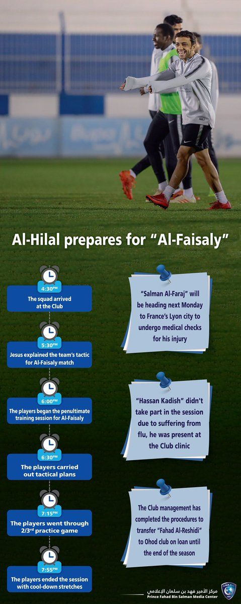 📃 #Alhilal continues the preparations for Al-Faisaly match  #Alhilal_Infographic
