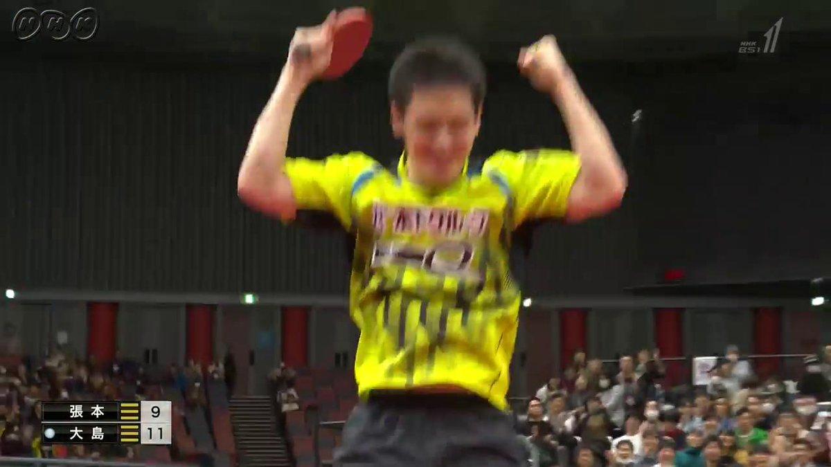 NHKスポーツ's photo on #全日本卓球選手権