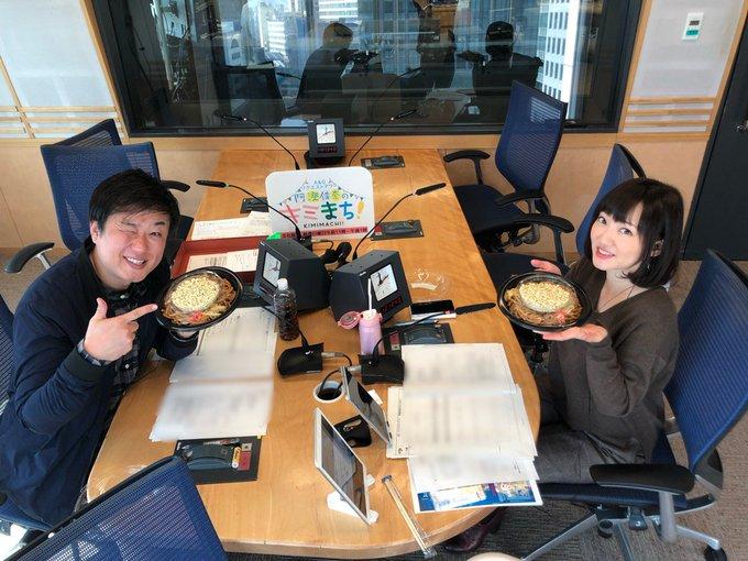 今日のスタジオのお昼は、悪魔の焼うどんです! #このみん #kimimachi 写真