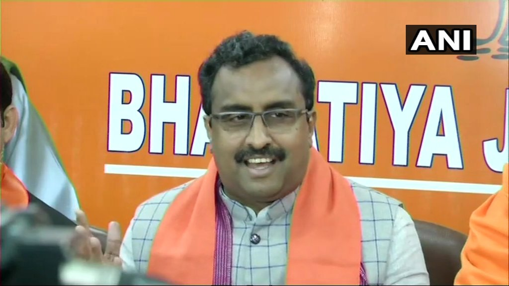 Ram Madhav, BJP on Farooq Abdullah's statement 'EVM is chor machine': I don't want to react to F Abdullah, I want to ask Congress leadership in MP, Chhattisgarh&Rajasthan whether they agree that bcos EVMs were 'chor' they could win in those states. 1st answer that,then let's see.