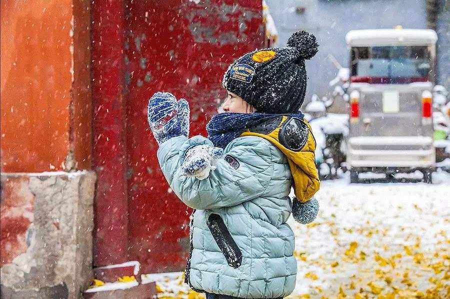 Today is 'Greater Cold' (Da Han), the last of the 24 solar terms in the Chinese lunar calendar which falls around January 20. It also marks the coldest period of the year in most part of China.