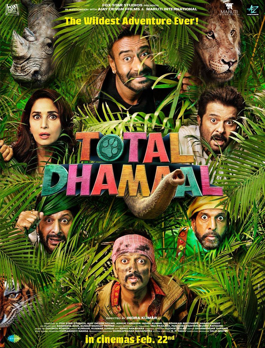 Ab dhamaal nahi, double dhamaal nahi, it's time for #TotalDhamaal🔥  Trailer out tomorrow!  @ADFfilms @Indra_kumar_9 @foxstarhindi @saregamaglobal