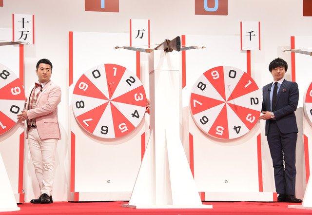 【イベントレポート】和牛が今年もキリッと矢を放つ、当選番号はチャンピオンの暗示か(写真24枚) https://t.co/hf10WTNlnd