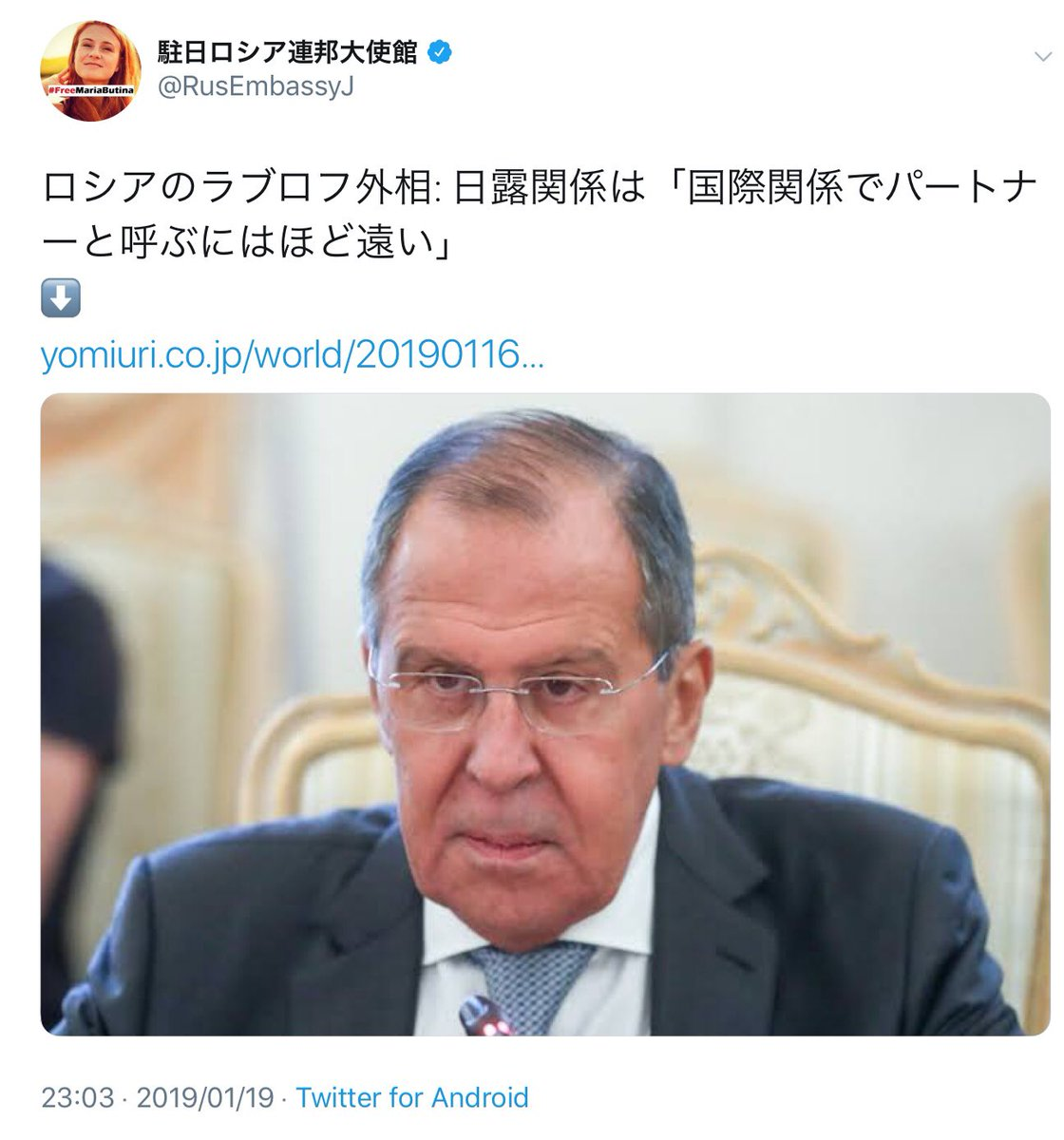 RT @akomaki: えらい扱いが違う。 https://t.co/HeQAkYFTjy