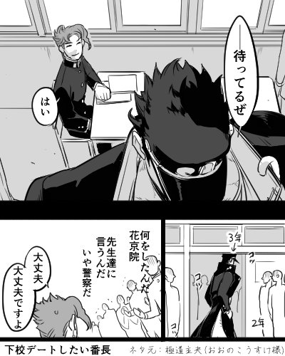 RT @nuruinuru: 腐J×K 付き合いたて https://t.co/mrXAA0yMqh