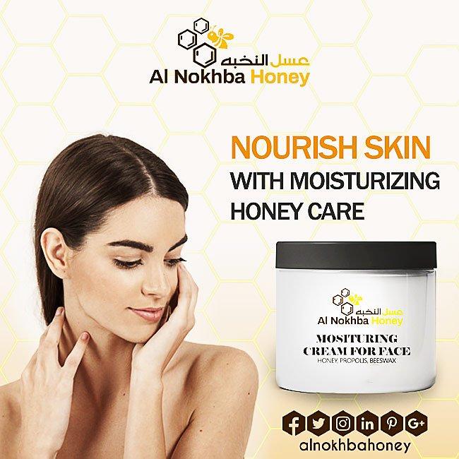 Nourish Skin with moisturising honey care #honey #smile #picoftheday #l4l #like4like #kuwait #gcc #gulf #tbt #goodhealth #economy #jan #2k19