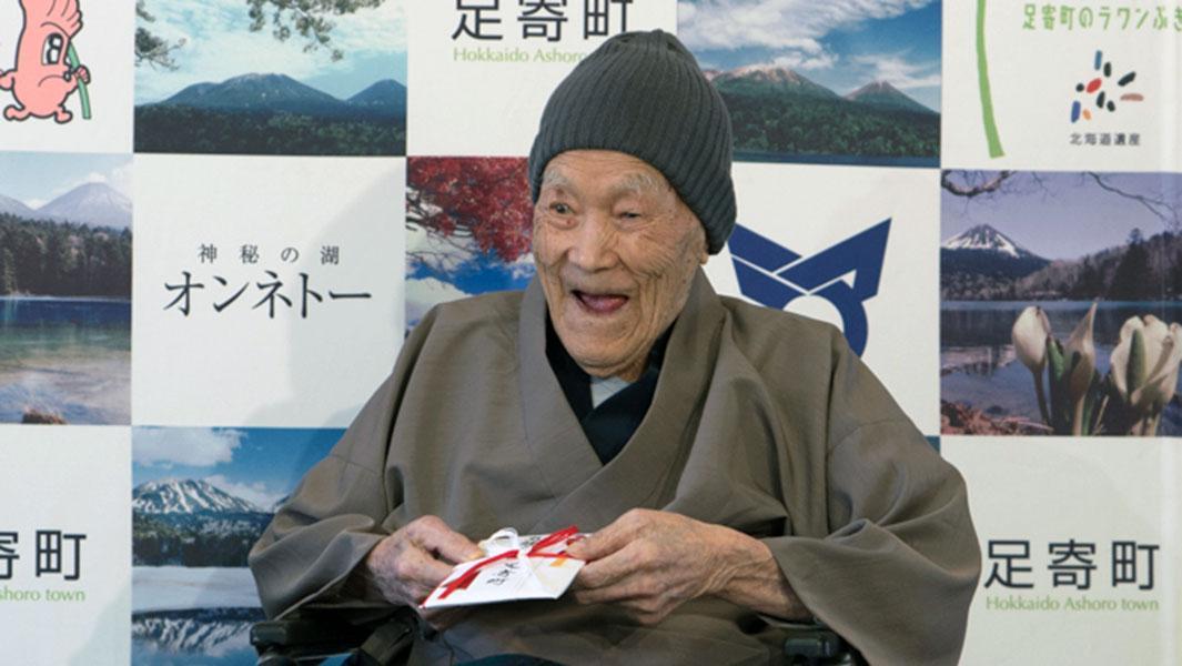 Homem mais velho do mundo morre aos 113 anos no Japão https://t.co/JoRGEXyL5h