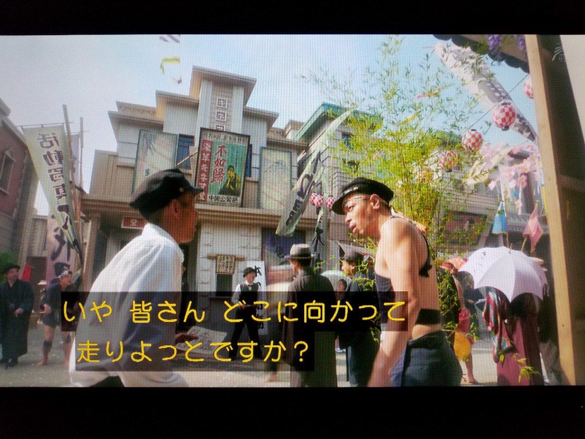 RT @shimeji_b: 身も蓋もないマラソンの説明   #いだてん https://t.co/0iHzUccrGV