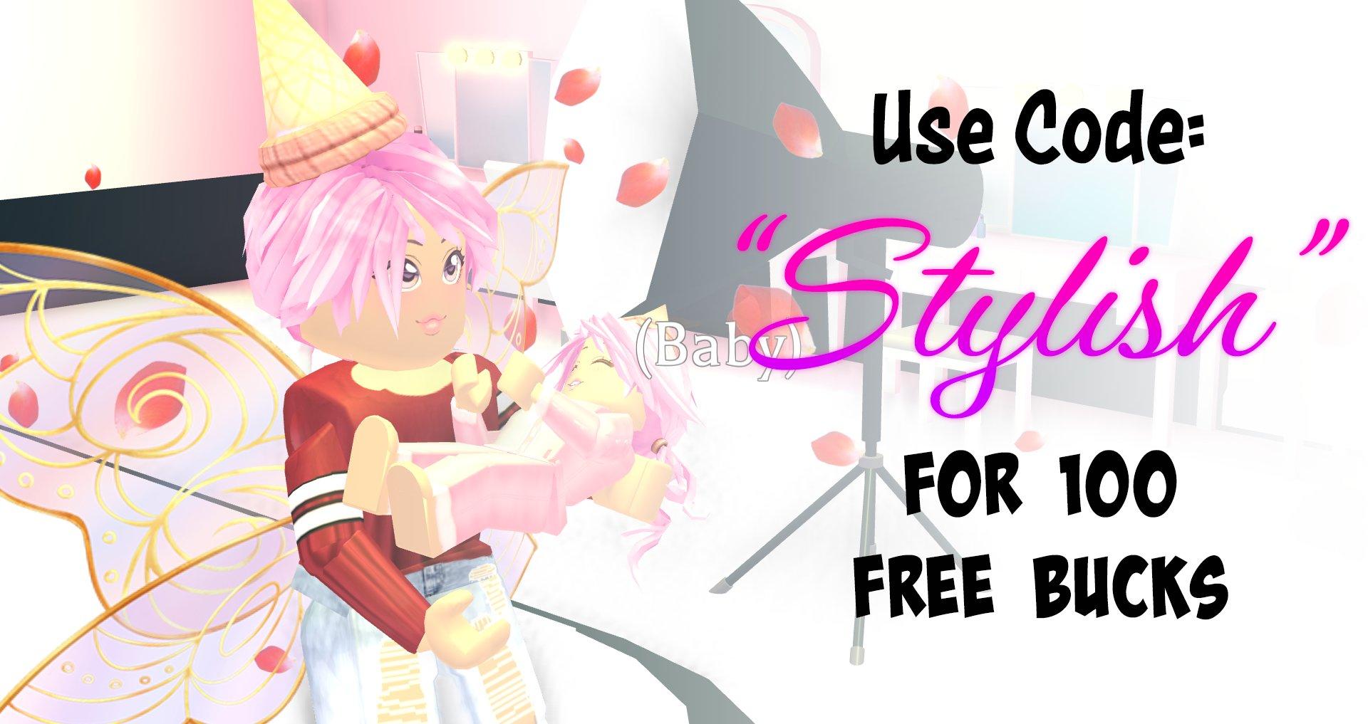 Roblox Adopt Me Free | Synapse X Roblox Free Download