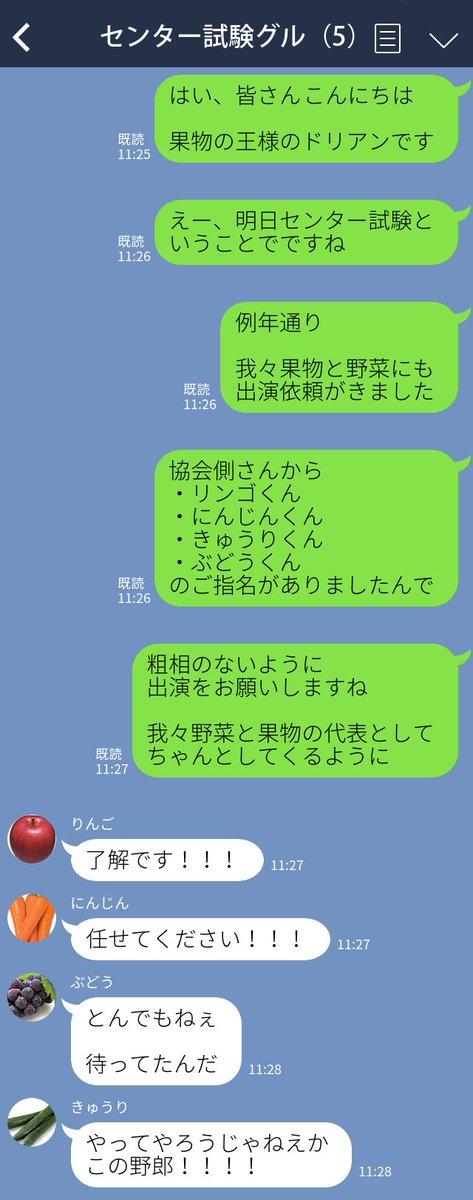 新田祐助@『もしロー』発売中!さんの投稿画像