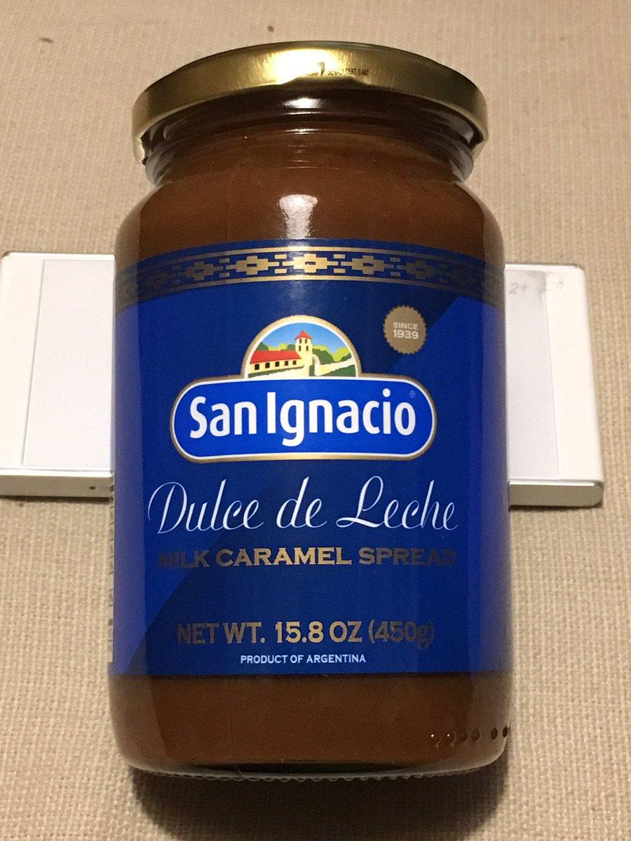 今日の広尾散歩のメインの目的は、実はコレ。 アルゼンチン製のドゥルセ・デ・レチェ(ミルクキャラメルクリーム)。  国民食とも言える甘味クリーム。やっと日本で普通に販売されるようになりました。  ナショナル麻布スーパーにて450g,645円(税込)  ジャムコーナーになくて、かなり探しました😅